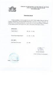 buddhadhamma_website3